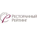 Ресторанный рейтинг Санкт-Петербурга